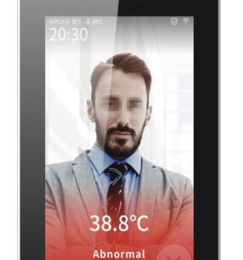 Control de acceso por deteccion de temperatura DS-K1TA70MI-T.fw